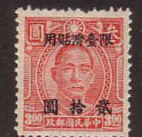 Formosa 98  * - 1888 Chinese Provincie