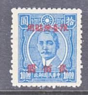 Taiwan  82   * - 1888 Provincia China