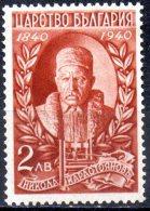 BULGARIA 1940 500th Anniv Of Invention Of Printing - 2l Nikola Karastoyanov  MH - Nuevos