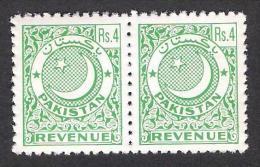 PAKISTAN 2013 Revenue Stamp Rs.4 MNH Pair - Pakistan