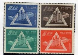 Serie Nº 294/97  Formosa - 1945-... República De China