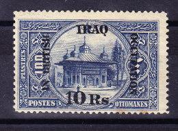 1918 IRAQ SG 14 * Höchster Wert - Iraq