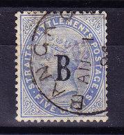 Thailand - SG 18 - 1884 Bangkok Gestempelt - Thaïlande