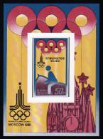 North Korea 1980  IMPERFORATED Olympics Moscou S/Sheet Mnh - Korea (Noord)