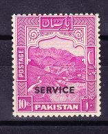 Pakistan SG 26 ** Service - Dent. 12 - Pakistan