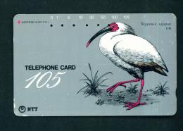 JAPAN - Used Magnetic Phonecard (270-260) As Scan - Japan