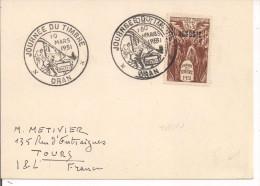 JOURNEE DU TIMBRE, 1951, - France