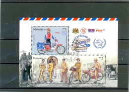 2012 MALYSIA ( O ) Postman's Uniform - Malaysia (1964-...)