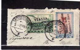 OCCUPAZIONE ITALIANA CEFALONIA E ITACA KEPHALONIA ITHACA 1941 MITOLOGICA SINGOLI 10 LEPTA + 15 D SIGNED ON PAPER USED - 9. Occupazione 2a Guerra (Italia)