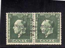 OCCUPAZIONE ITALIANA CEFALONIA E ITACA KEFALONIA ITHACA 1941 KING GEORGE II RE GIORGIO ARGOSTOLI 1 + 1 D MNH SIGNED - 9. Occupazione 2a Guerra (Italia)