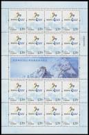 China 2015 S-10 2022 BEIJING WINTER OLYMPIC GAME F-SHEET - Winter 2022: Beijing