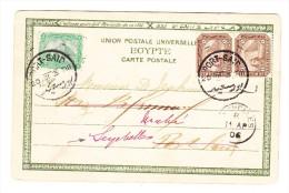 Egypten 1906 AK Port Said Nach Mahé Seychellen - Seltene Destination - 1866-1914 Khédivat D'Égypte