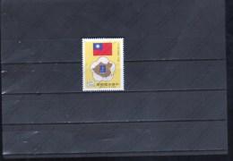 FORMOSA Nº 1534 - Correo Postal