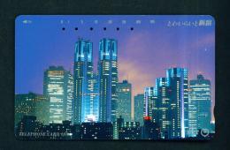 JAPAN - Used Magnetic Phonecard (231-161) As Scan - Japan