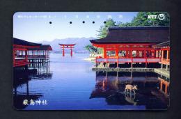 JAPAN - Used Magnetic Phonecard (351-209) As Scan - Japan