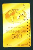JAPAN - Used Magnetic Phonecard (110-018) As Scan - Japan