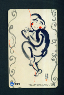 JAPAN - Used Magnetic Phonecard (251-211) As Scan - Japan