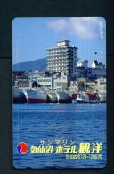 JAPAN - Used Magnetic Phonecard (410-6947) As Scan - Japan