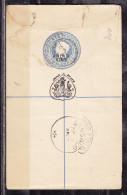 Jhind State, Ganzsache Einschreibeumschlag Ascher U 1 Koenigin Victoria +(ZF Entfernt), Stempel Sangrur Ca. 1888 (52078) - 1858-79 Compañia Británica Y Gobierno De La Reina
