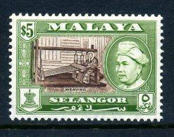 Malaysian States - Selangor 1957-61 Definitives - $5 Weaving (p.13 X 12½) HM (SG 127a) - Selangor