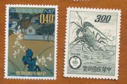 CATALOGUE VALUE MICHEL = 10   EURO   COMPLETE MINT NEVER HINGED  TAIWAN  GOOD CONDITION - 1945-... Repubblica Di Cina