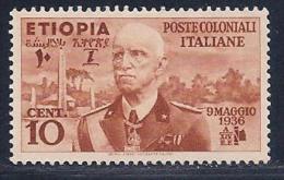 Ethiopia, Scott #N1 Unused No Gum Victor Emmanuel Lll, 1936 - Ethiopia