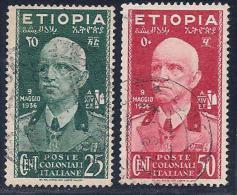 Ethiopia, Scott #N3 & N5 Used Victor Emmanuel Lll, 1936, #N5 Has A Small Tear At Upper Left - Ethiopia