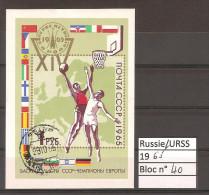 RUSSIE & URSS 1965 Bloc YT N° 40 Oblitéré : BASKET (championnat) - 1923-1991 USSR