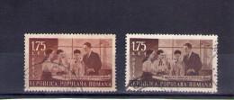 1953 - 4e ANNIV. DE L´ORGANISATION DES PIONNIERS, MI 1427 Et Yv 1306 Gamme De Couleurs - 1948-.... Republiken
