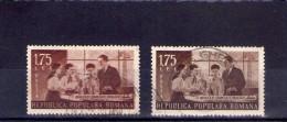 1953 - 4e ANNIV. DE L´ORGANISATION DES PIONNIERS, MI 1427 Et Yv 1306 Gamme De Couleurs - Gebraucht