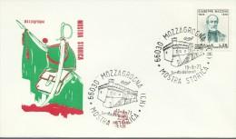 MOZZAGROGNA - MOSTRA  STORICA- 19-8-1973 - Non Classificati