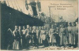 Armée Serbe Transportée A Salonique 1911 Edit Benroubi Pessah Et Cohen - Serbie