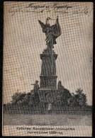 OLD CPA - MONUMENT * BATTLE OF KOSOVO (Pristina) Between Serbian Prince Lazar Hrebeljanović & Sultan Murad I - Serbie