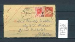 Lettre Cachet  Convoyeur Algérie  Bone à Guelma- Indice 12 - Other