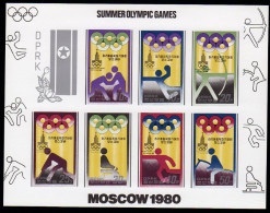 North Korea 1980 IMPERFORATED Minisheet/Kleinbogen Moscou 1980 Mnh. Hockey/Soccer/Handball - Korea (Noord)