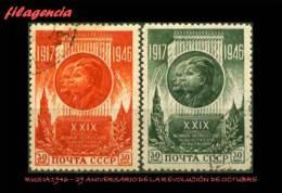 USADOS. RUSIA. 1946 29 ANIVERSARIO DE LA REVOLUCIÓN DE OCTUBRE - 1923-1991 URSS