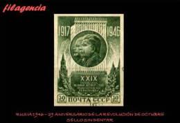 TRASTERO. RUSIA. USADOS. 1946 29 ANIVERSARIO DE LA REVOLUCIÓN DE OCTUBRE. SELLO SIN DENTAR - 1923-1991 URSS