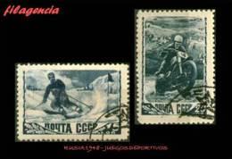USADOS. RUSIA. 1948 JUEGOS DEPORTIVOS - 1923-1991 URSS