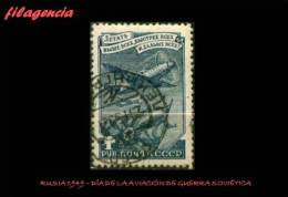 USADOS. RUSIA. 1949 DÍA DE LA AVIACIÓN DE GUERRA SOVIÉTICA - 1923-1991 URSS