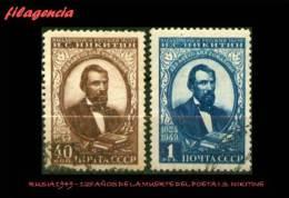 USADOS. RUSIA. 1949 125 AÑOS DE LA MUERTE DEL POETA I.S. NIKITINE - 1923-1991 URSS