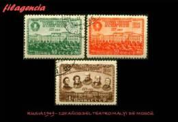 USADOS. RUSIA. 1949 125 AÑOS DEL TEATRO MALYI DE MOSCÚ - 1923-1991 URSS