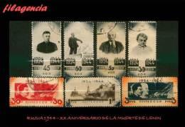 USADOS. RUSIA. 1944 XX ANIVERSARIO DE LA MUERTE DE LENIN - 1923-1991 URSS