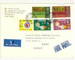 HONG KONG  - LETTERA  VIA AEREA PER L´ITALIA - ANNO 1970 - Non Classificati