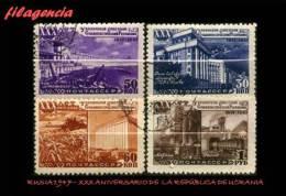 USADOS. RUSIA. 1947 XXX ANIVERSARIO DE LA REPÚBLICA SOVIÉTICA DE UCRANIA - 1923-1991 URSS