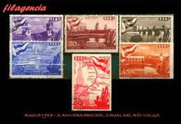 USADOS. RUSIA. 1947 X ANIVERSARIO DEL CANAL DEL RÍO VOLGA - 1923-1991 URSS