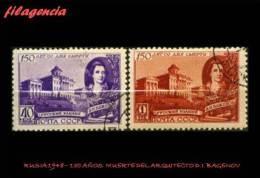 USADOS. RUSIA. 1949 150 AÑOS DE LA MUERTE DEL ARQUITECTO RUSO D.I. BAGENOV - 1923-1991 URSS