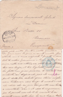 ITALIE Lettre De TRANI PRISONNIER POLITIQUE - INTERNÉ - CASA PENALE PER DONNE - CARCERE GIUDIZIARE TRANI Sur Lettre - 1900-44 Victor Emmanuel III