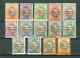 Iran R�gne de Pavlav 1926 Yv 494/507**, Mi 518/31** MNH