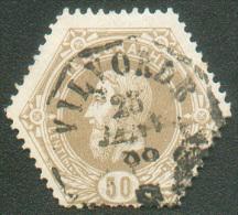 TG N°5 - 50 Centimes Bistre Obl. Télégraphique VILVORDE * Du 25 Janvier 1888. - 9907 - Telegraph