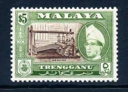 Malaysian States - Trengganu 1957-63 Definitives - $5 Weaving (p.13 X 12½) HM (SG 99a) - Trengganu